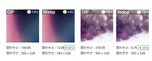 新 WechatIMG1669.jpg