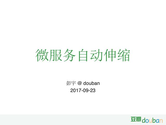 https://opentalk-blog.b0.upaiyun.com/prod/2017-10-27/1b737c6731017b3116b462adf8746d99