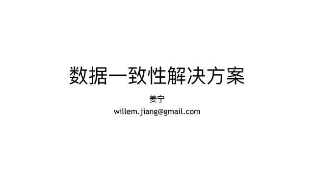 https://opentalk-blog.b0.upaiyun.com/prod/2017-10-27/738a5fb1754e4c7ec66a4865ec86275b