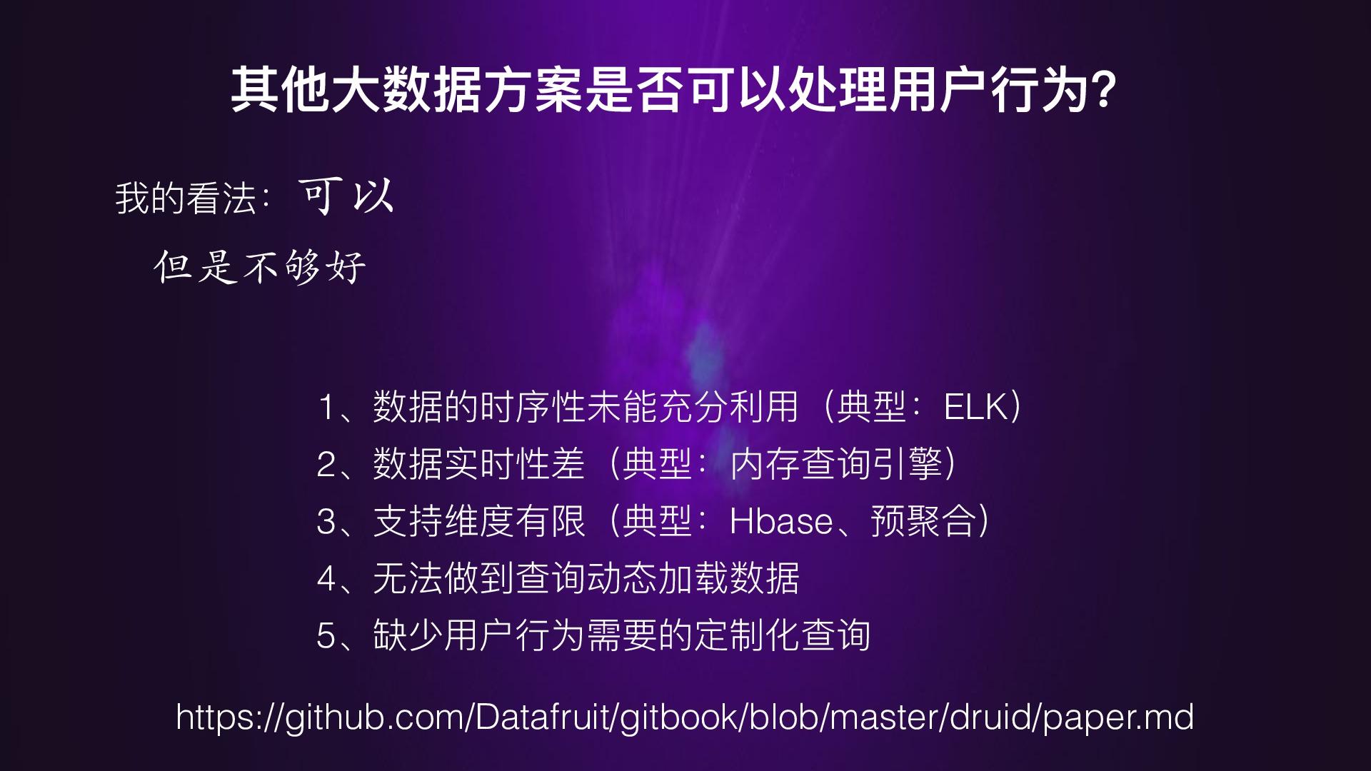https://opentalk-blog.b0.upaiyun.com/prod/2017-10-31/1768eb4fa07bc376e5855d68a310b181