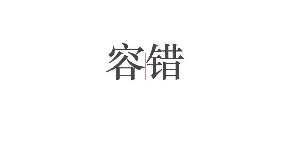 https://opentalk-blog.b0.upaiyun.com/prod/2017-10-31/1ef8806e409c50a99ed642f619be12eb