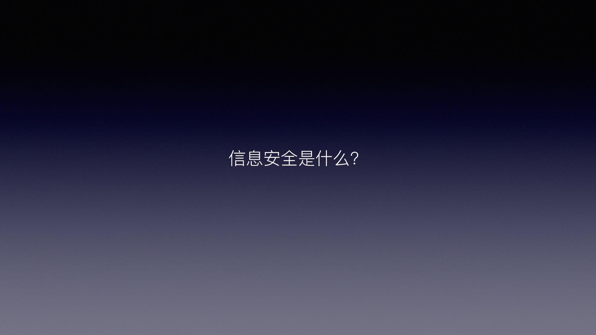 https://opentalk-blog.b0.upaiyun.com/prod/2017-10-31/2297d5d32a572d2d210cf65fde5fbde3