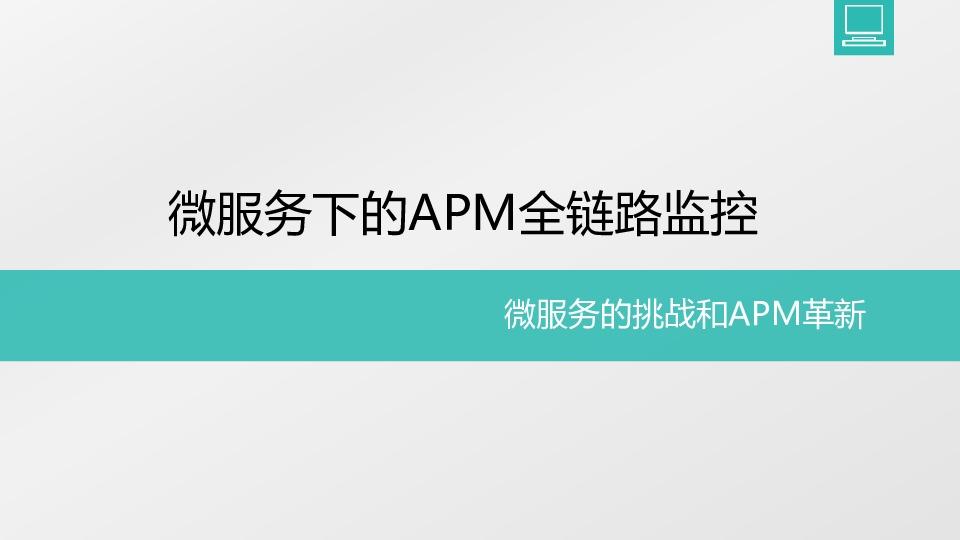https://opentalk-blog.b0.upaiyun.com/prod/2017-10-31/296019d7cdcf5b0ceada7815c9fddb7b
