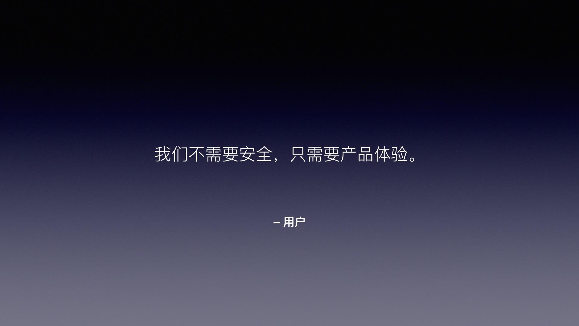https://opentalk-blog.b0.upaiyun.com/prod/2017-10-31/2c14467f907ab4437ab1af7231ca4328