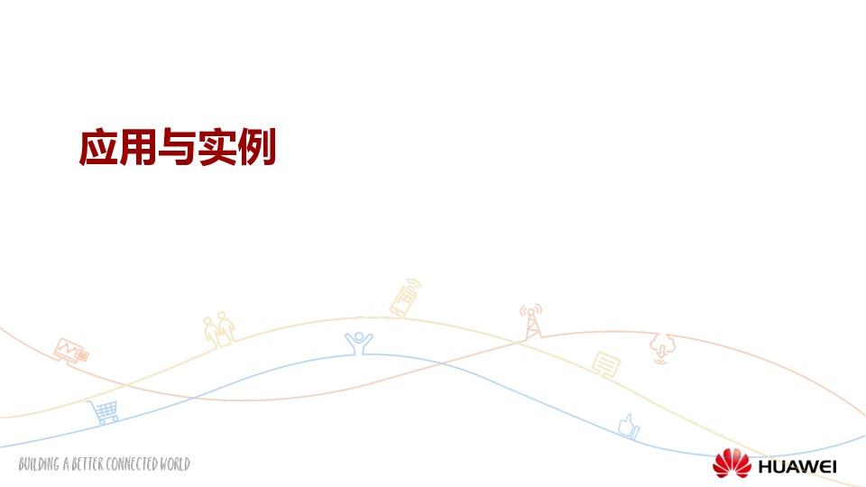 https://opentalk-blog.b0.upaiyun.com/prod/2017-10-31/3e0fe31e02b4f484c11c8948e58260d8