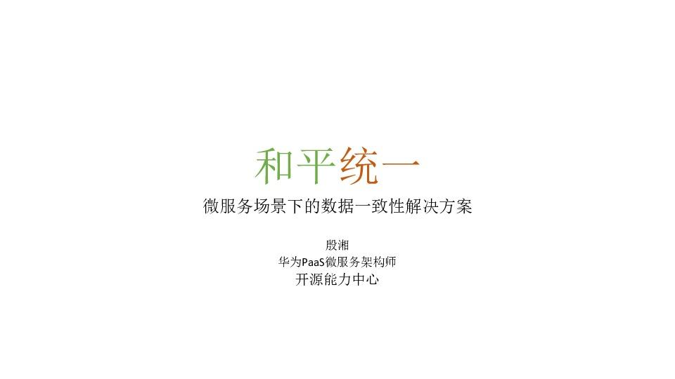 https://opentalk-blog.b0.upaiyun.com/prod/2017-10-31/3e96cda353c04b893e5643bc3ec571d1