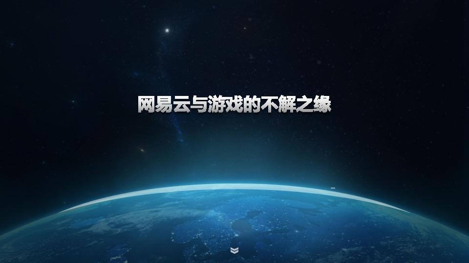 https://opentalk-blog.b0.upaiyun.com/prod/2017-10-31/75196f50d4aed8537de7acbe48c9eabf