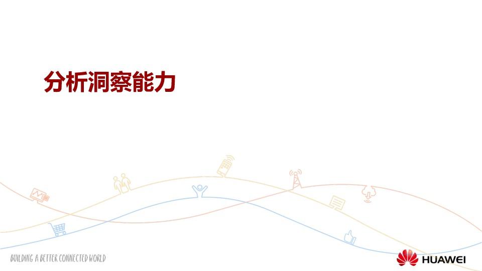https://opentalk-blog.b0.upaiyun.com/prod/2017-10-31/852e9b922ff6e50e13af59bf8d6718ca