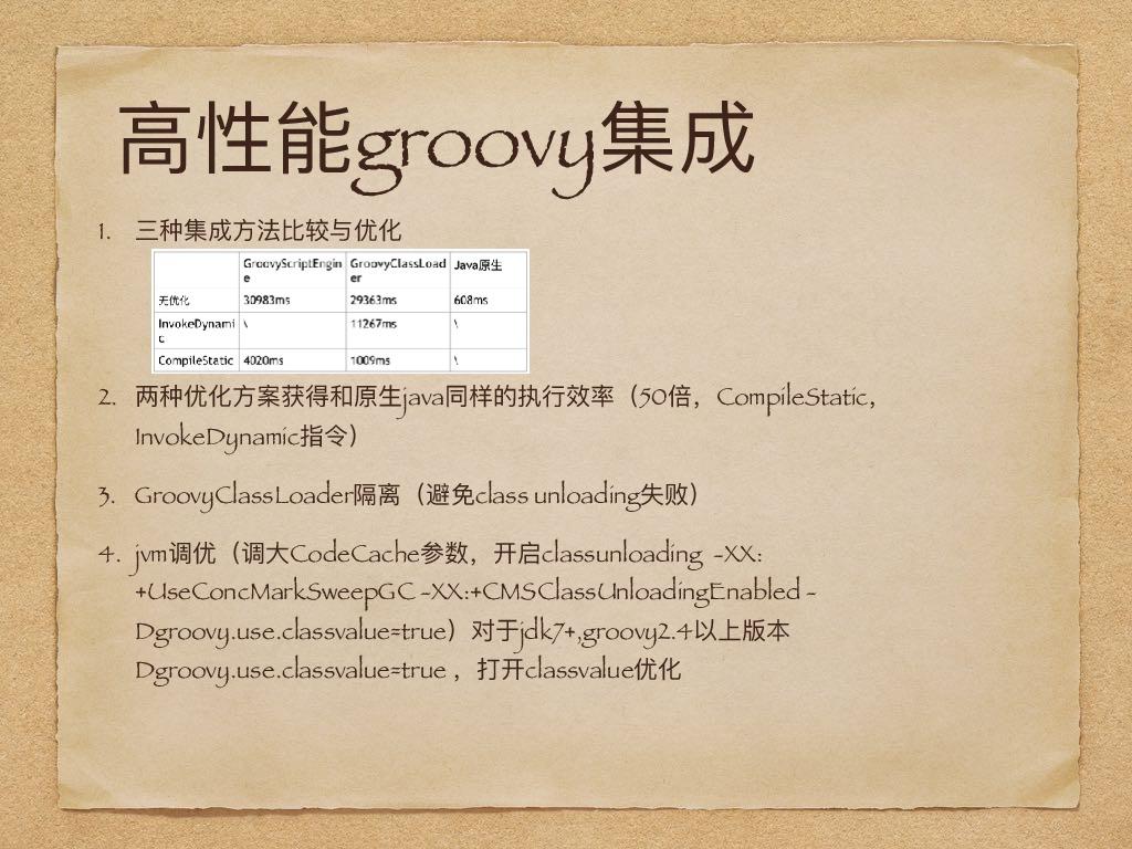 https://opentalk-blog.b0.upaiyun.com/prod/2017-10-31/a5b88828176a3dbb82b3965b5f5f711e