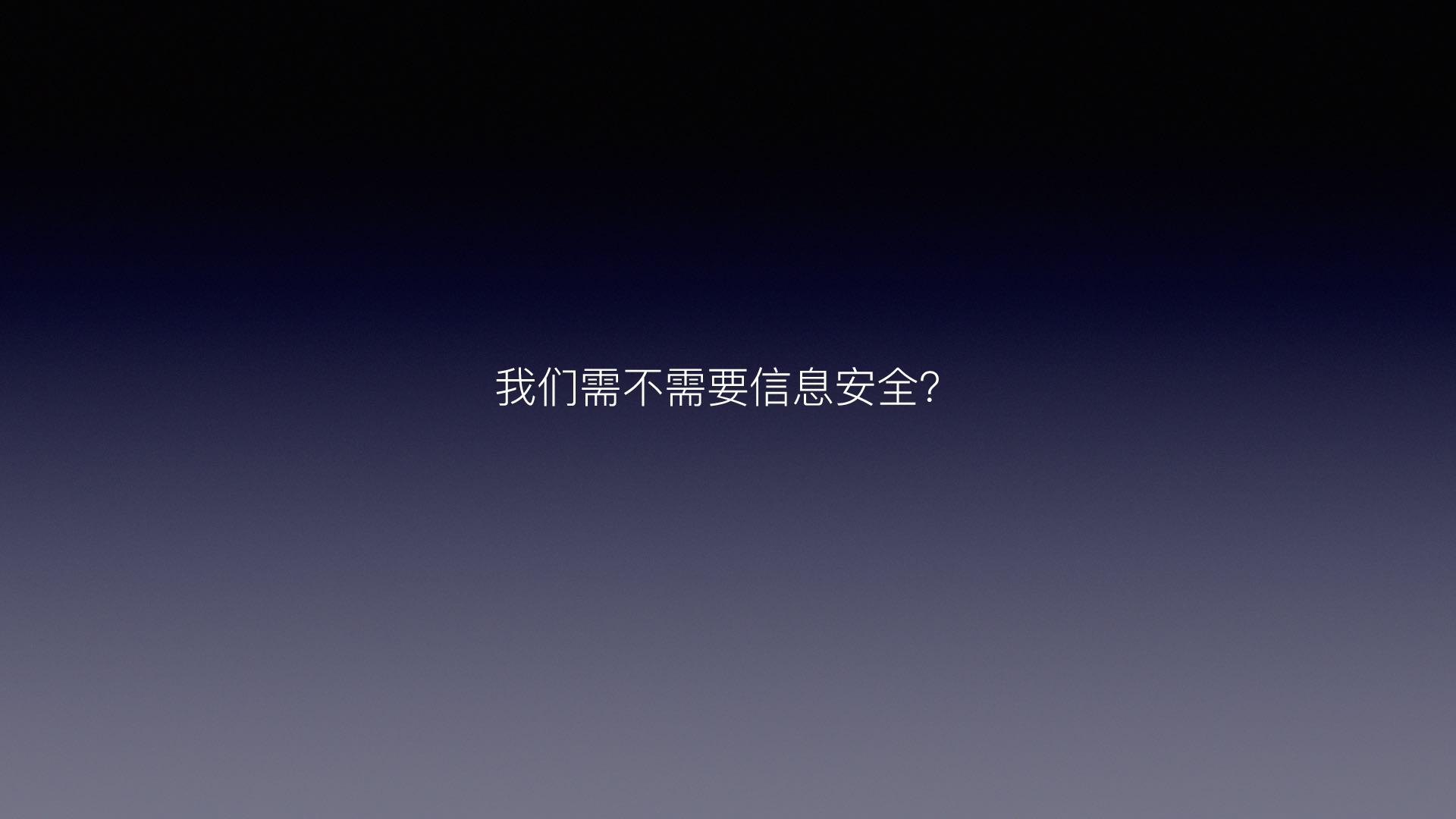 https://opentalk-blog.b0.upaiyun.com/prod/2017-10-31/c9260bd842788948ba51f5f8dc5d0c15