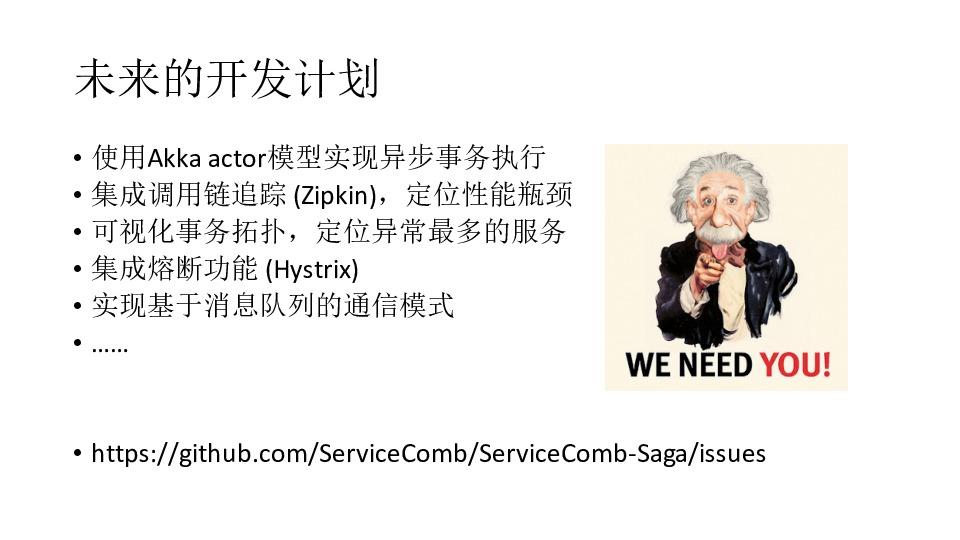 https://opentalk-blog.b0.upaiyun.com/prod/2017-10-31/cfacb87581ac38533ea4fa409398fcea