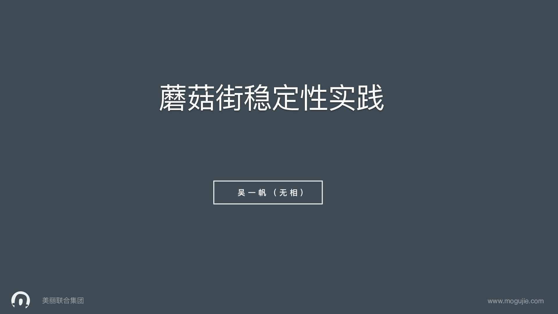 https://opentalk-blog.b0.upaiyun.com/prod/2017-10-31/e5258be4b4d3d5657ae31f249bb4b50e