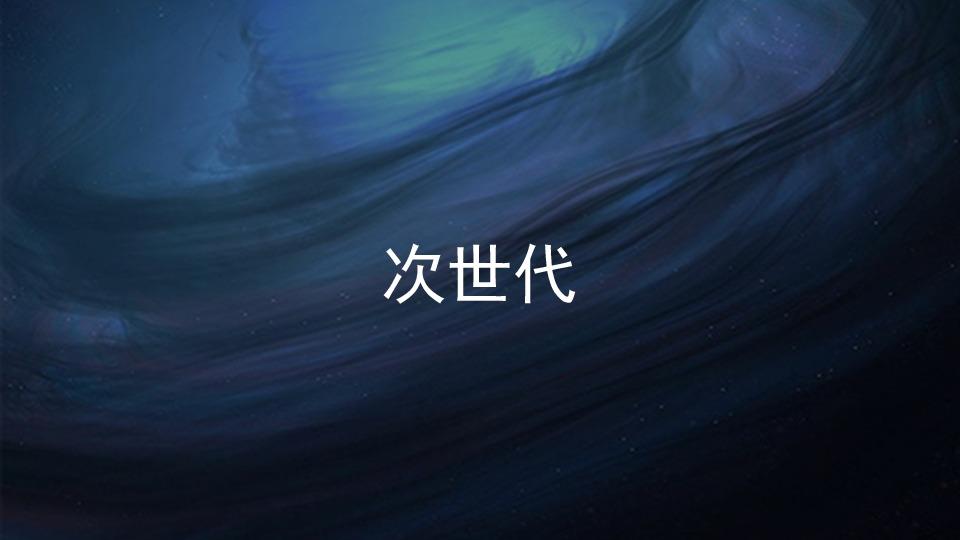 https://opentalk-blog.b0.upaiyun.com/prod/2017-12-25/f05384279953a3b85cc2b2058dcab695