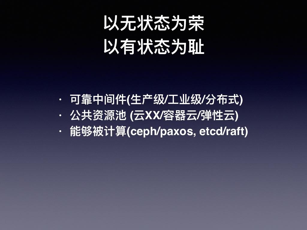 https://opentalk-blog.b0.upaiyun.com/prod/2018-03-01/02672716b97fa938d5ffab5225267e4f