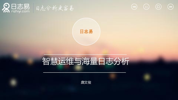 https://opentalk-blog.b0.upaiyun.com/prod/2018-04-01/5c0160256d5bd2d9a0d881170ea14b04