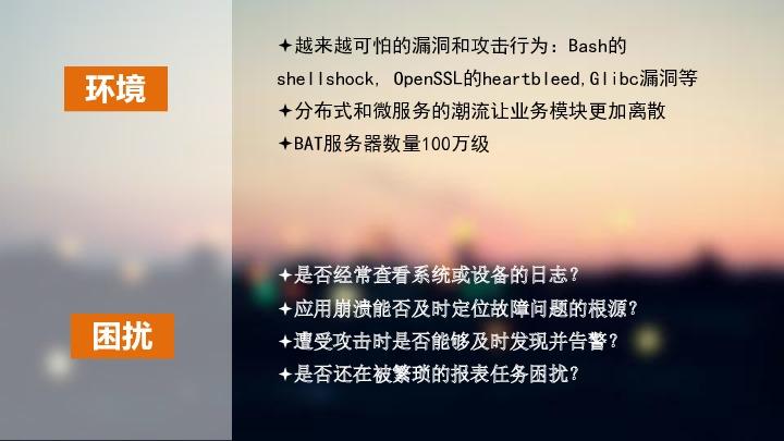 https://opentalk-blog.b0.upaiyun.com/prod/2018-04-01/a83173c28ab196a4422f2a1c26540e46