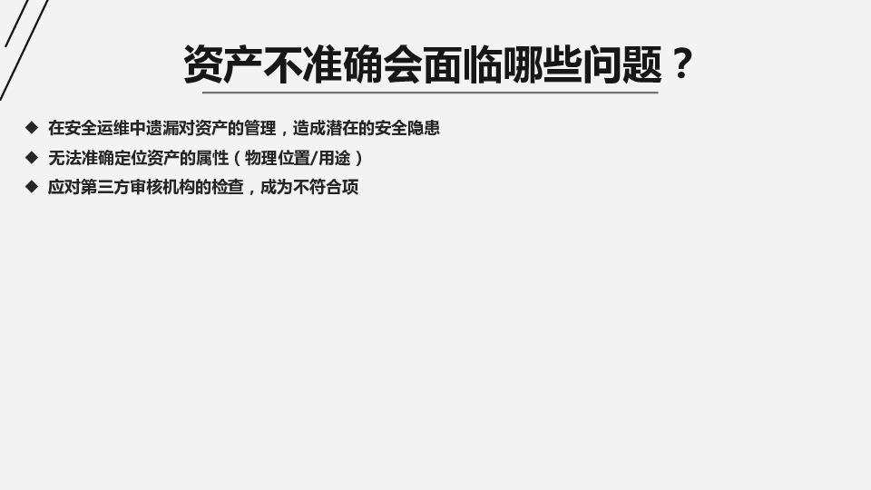 https://opentalk-blog.b0.upaiyun.com/prod/2018-04-01/b5e486faee92d88737f24654d58a6549