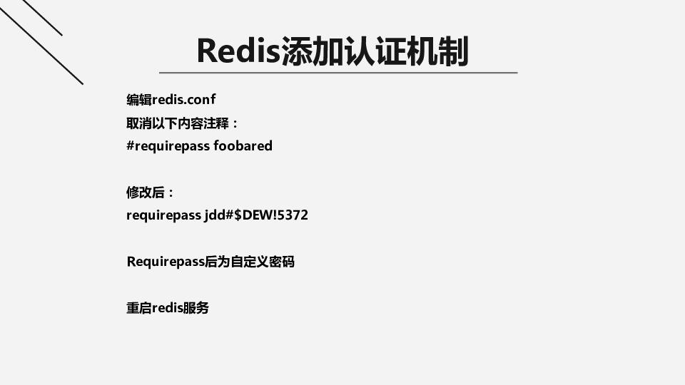 https://opentalk-blog.b0.upaiyun.com/prod/2018-04-01/b6f0490f4bcdf9e66f628d83eb1121c6