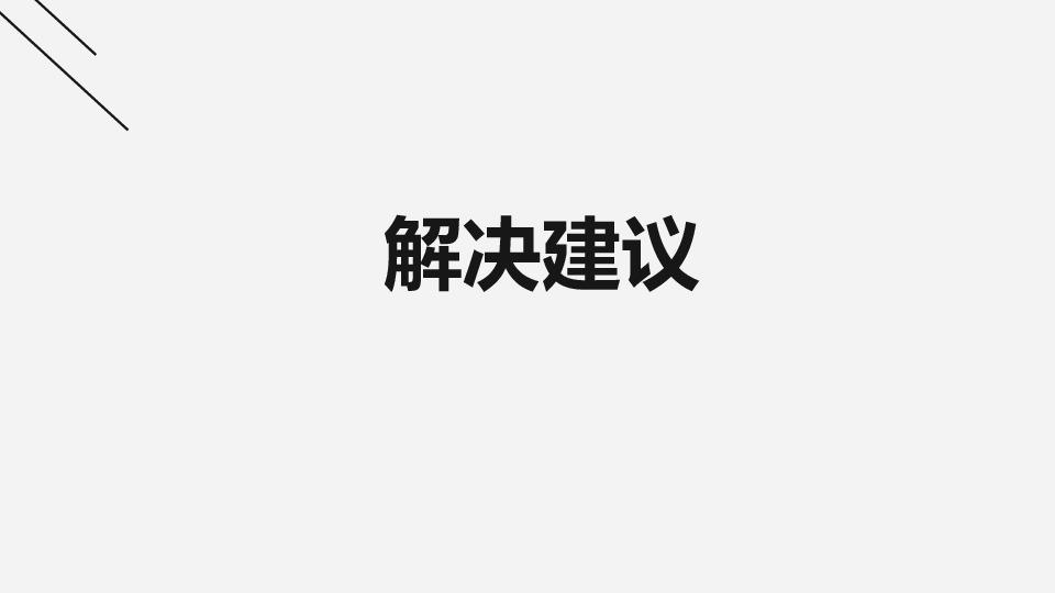 https://opentalk-blog.b0.upaiyun.com/prod/2018-04-01/e07ff456e5209e6c1890ce828ac64fee