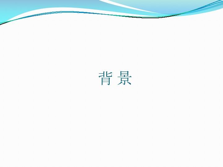 https://opentalk-blog.b0.upaiyun.com/prod/2018-06-12/12270f9ea891beb5b8ade282b0410d60