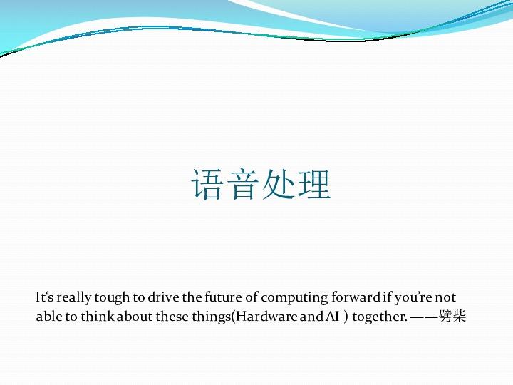 https://opentalk-blog.b0.upaiyun.com/prod/2018-06-12/276ee8b0d274dbe861aa619819d2e299
