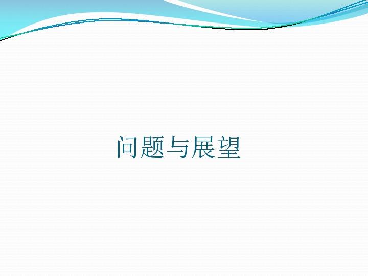 https://opentalk-blog.b0.upaiyun.com/prod/2018-06-12/88cd455bbcab459783e4c8ca1dd782c2
