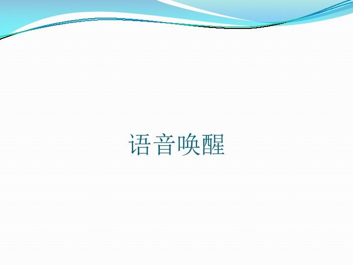 https://opentalk-blog.b0.upaiyun.com/prod/2018-06-12/d6d69b6b596eb22e231b228151b12a78