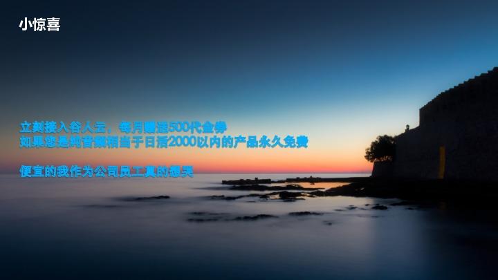 https://opentalk-blog.b0.upaiyun.com/prod/2018-06-24/80e4377a395180ed28c6a3df472cca65