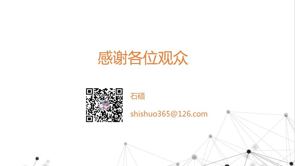 https://opentalk-blog.b0.upaiyun.com/prod/2018-06-24/b2857eb5d9fd4efa3719504cf3e1b813