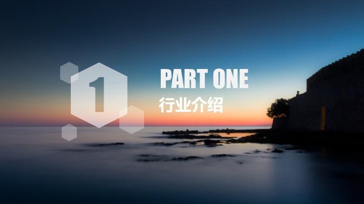 https://opentalk-blog.b0.upaiyun.com/prod/2018-07-28/6ca23631f8224829b273881986e82312