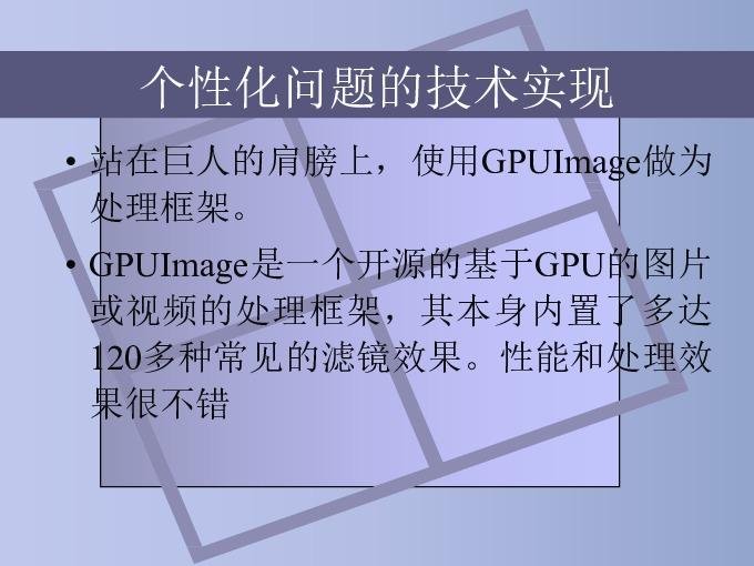https://opentalk-blog.b0.upaiyun.com/prod/2018-07-28/74794785e2c0c877fafd455b3bcff3e8