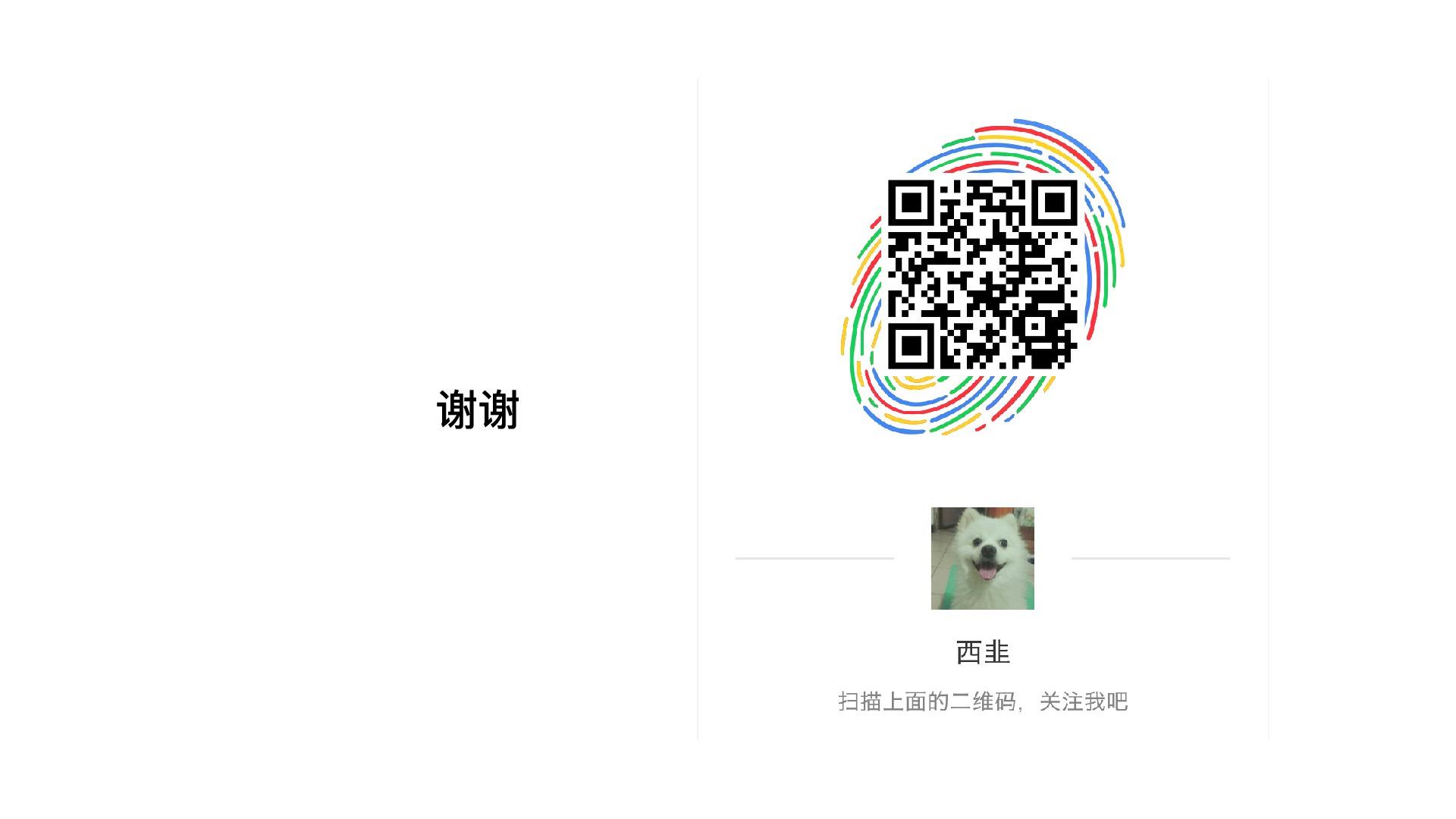 https://opentalk-blog.b0.upaiyun.com/prod/2018-07-28/d71ec0b0fa5cc58c8d09a624d6653fca