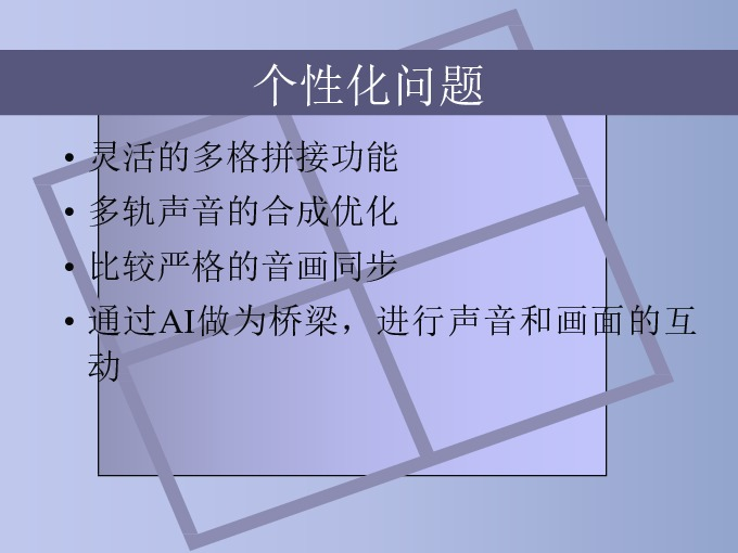 https://opentalk-blog.b0.upaiyun.com/prod/2018-07-28/efcaff13215087e6c736bc346fa56697