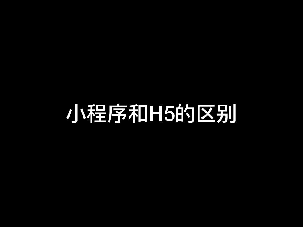 https://opentalk-blog.b0.upaiyun.com/prod/2018-10-15/448e315a8419fb62dd75a1717ee5d2b1