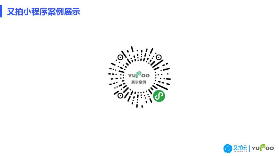 https://opentalk-blog.b0.upaiyun.com/prod/2018-10-15/5bfe1205903ee7ae5d5f8d328dc6ac49