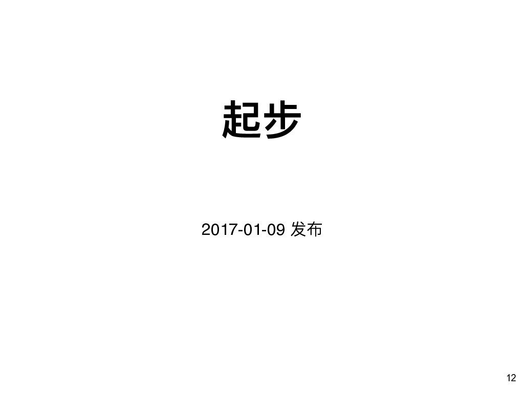 https://opentalk-blog.b0.upaiyun.com/prod/2018-10-15/60f043070633c772f8835dfd9bde8a9d