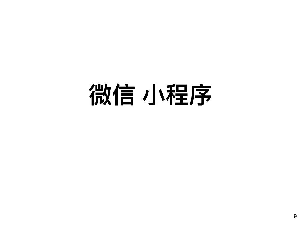 https://opentalk-blog.b0.upaiyun.com/prod/2018-10-15/6c04420567968a2dc243f27e52208aaf