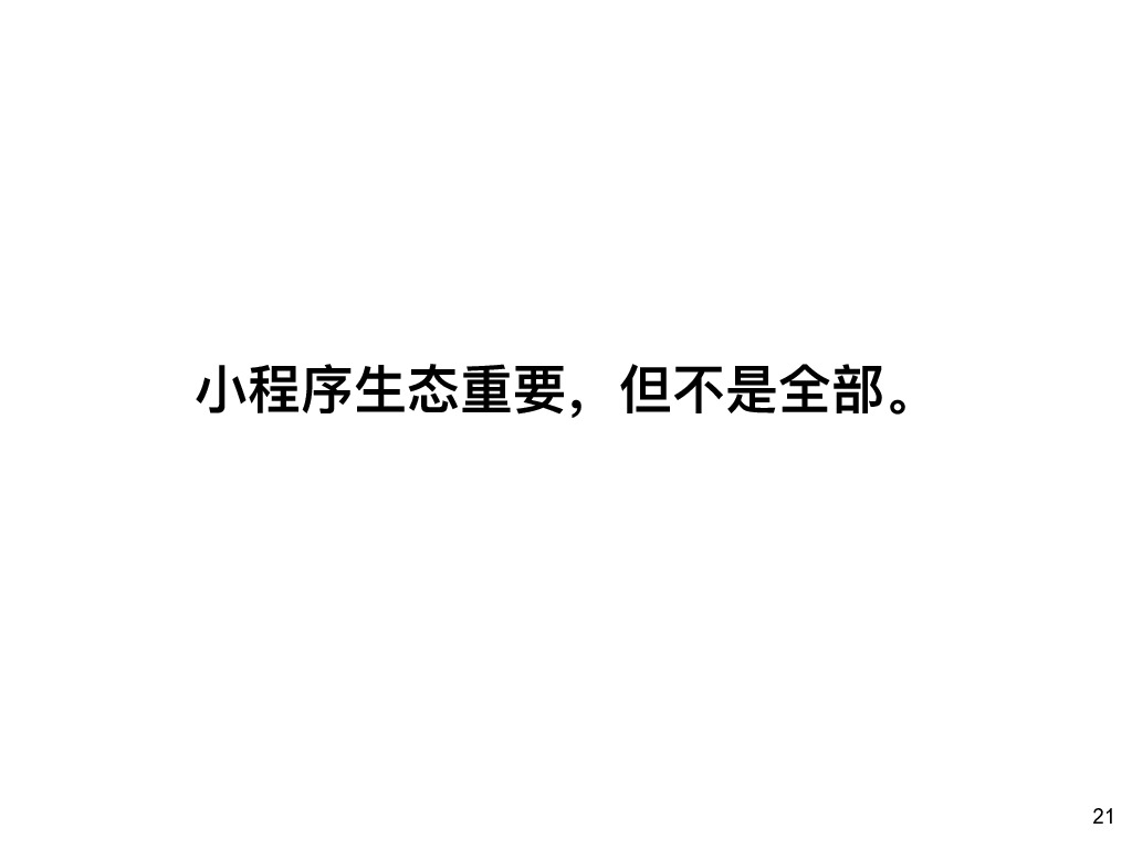 https://opentalk-blog.b0.upaiyun.com/prod/2018-10-15/798805ea213c93999a5616570ce34061