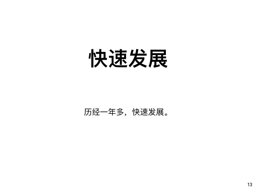 https://opentalk-blog.b0.upaiyun.com/prod/2018-10-15/7d66eafc8354041251fc346560bfd48b