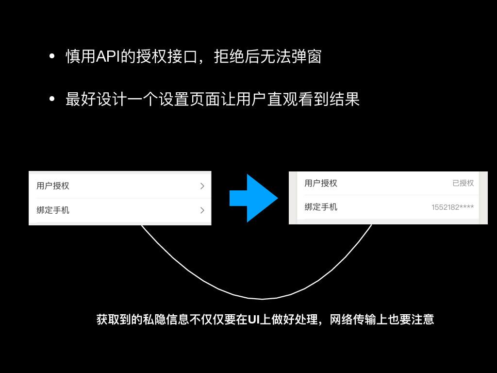 https://opentalk-blog.b0.upaiyun.com/prod/2018-10-15/7fcdb003fa60bc379c5110e8799fe7ba
