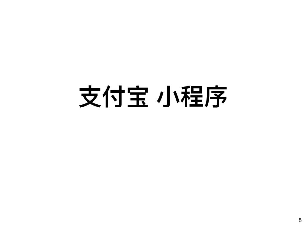 https://opentalk-blog.b0.upaiyun.com/prod/2018-10-15/9d60182ac57dbd002e7f322e84c5adf4