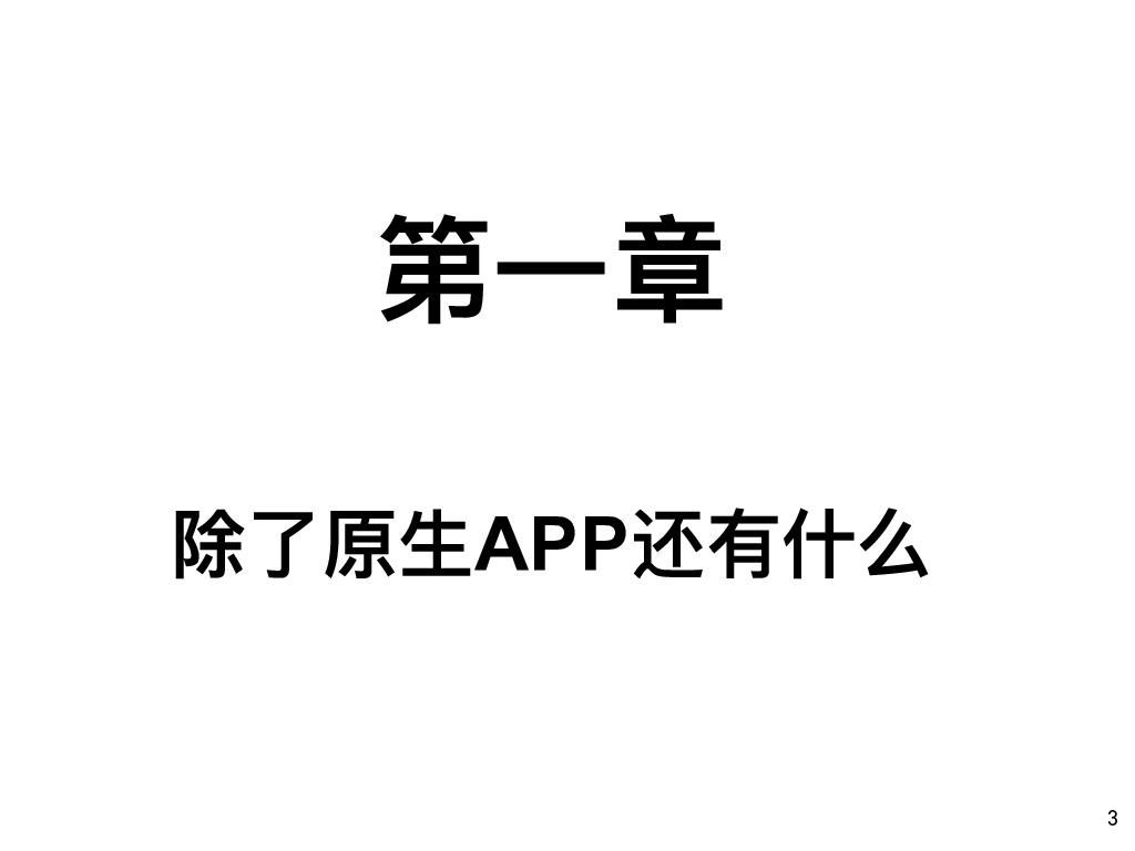 https://opentalk-blog.b0.upaiyun.com/prod/2018-10-15/a659bc1a185e90fe92acc7cf0de2a036