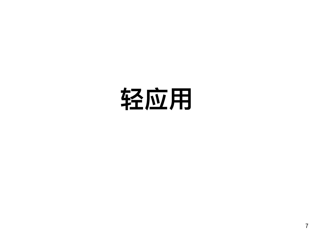 https://opentalk-blog.b0.upaiyun.com/prod/2018-10-15/ab52459036e106d316c6958a0f087e07