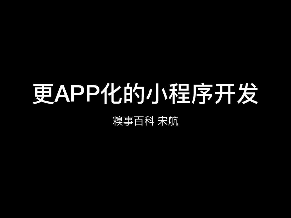 https://opentalk-blog.b0.upaiyun.com/prod/2018-10-15/abbd10a5768f863caddaa98317c4d92a