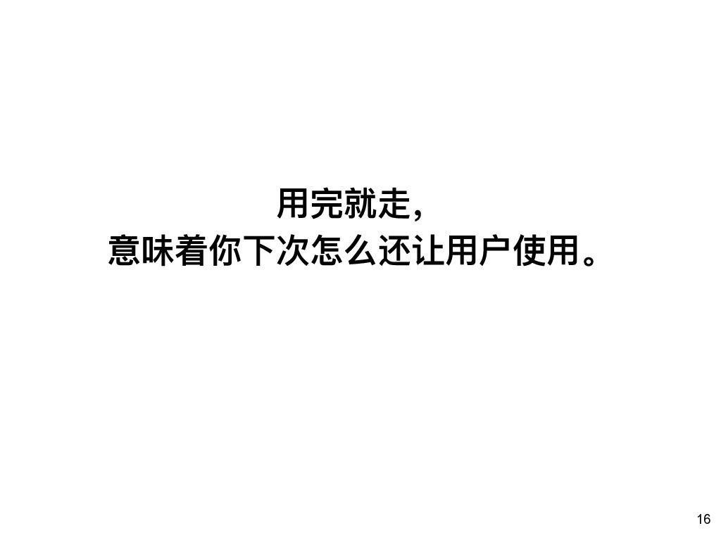 https://opentalk-blog.b0.upaiyun.com/prod/2018-10-15/c5dd7938a4fb646c544121e01dd58a35
