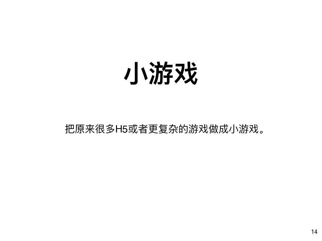 https://opentalk-blog.b0.upaiyun.com/prod/2018-10-15/d472027737da3147a8b81ad068ce78de