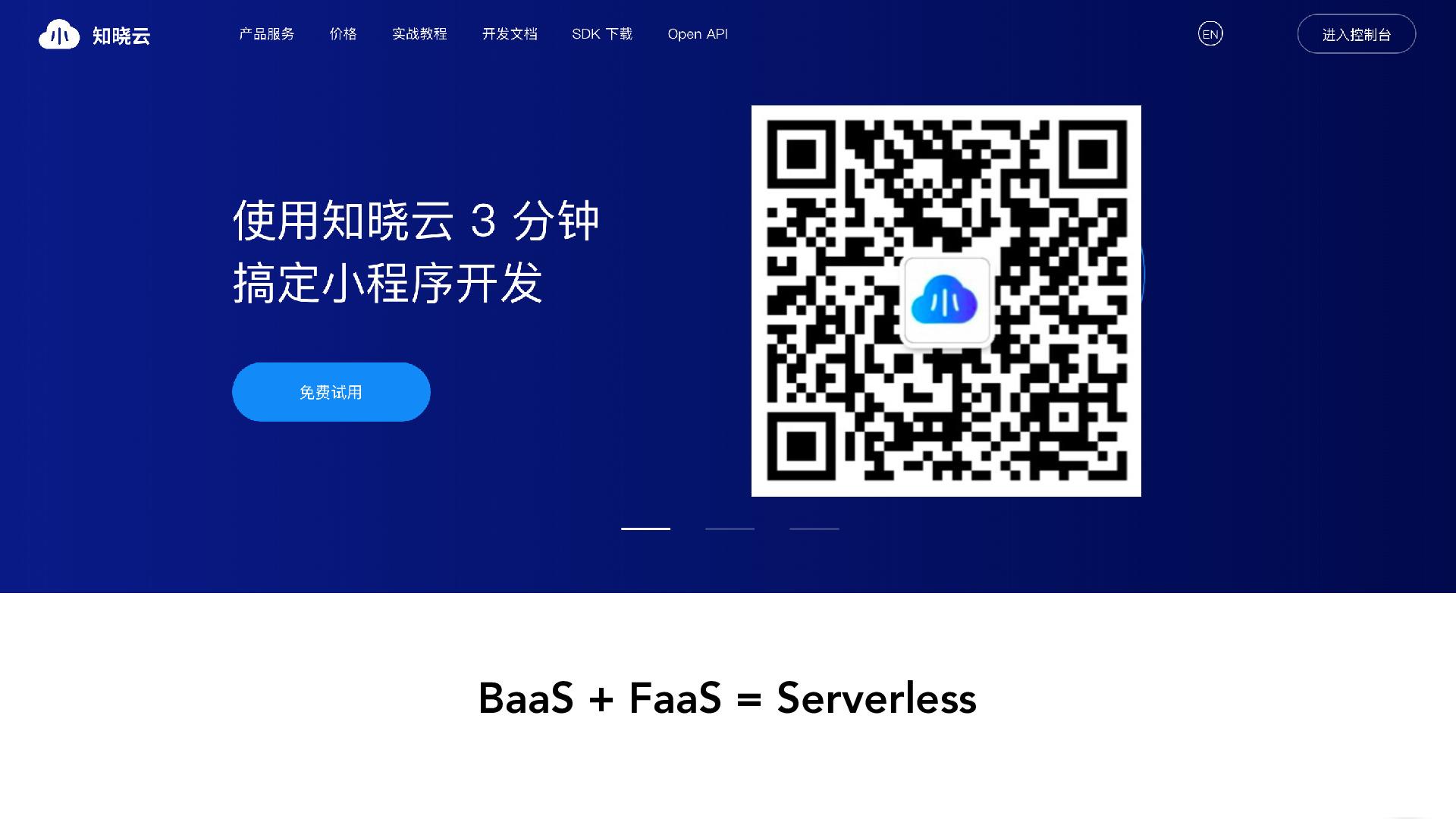 https://opentalk-blog.b0.upaiyun.com/prod/2018-10-15/d98a555976daa1b63dbd03b50b337a5e