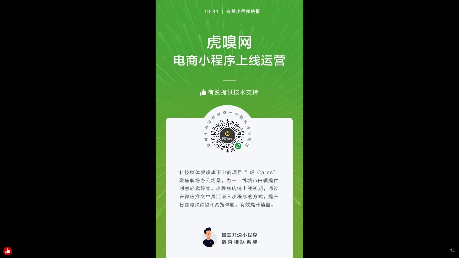 https://opentalk-blog.b0.upaiyun.com/prod/2018-11-26/2b6b24ecf2096ee2aac7e003b758d863