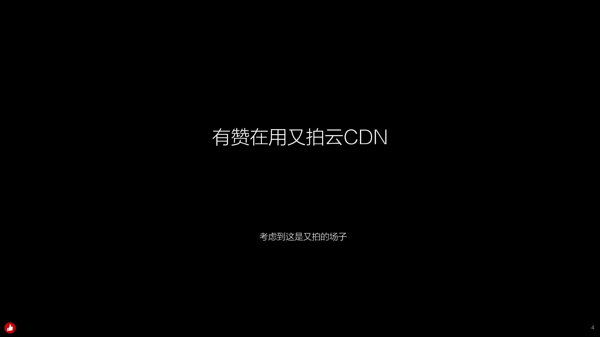 https://opentalk-blog.b0.upaiyun.com/prod/2018-11-26/36ada818aa6899361036c26a3da3a44d