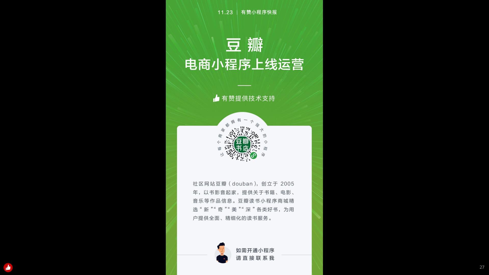https://opentalk-blog.b0.upaiyun.com/prod/2018-11-26/3c29449099a3457cafedc1c21f6898d9
